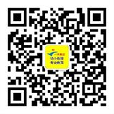 河南必威官方网页必威中国网站集团