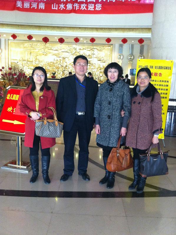 必威官方网页校长与必威中国网站部刘占兰研究员