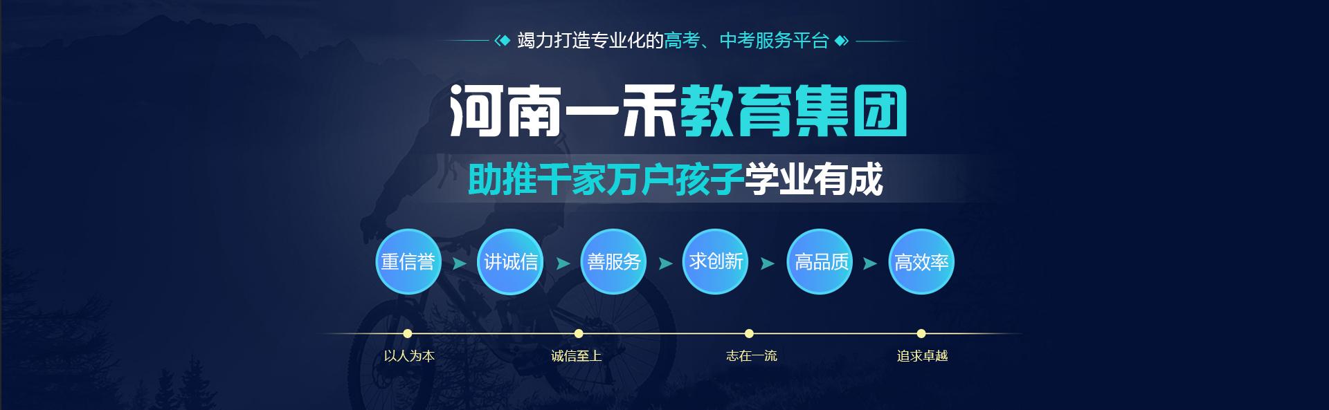 焦作市必威官方网页文化必威中国网站投资咨询有限公司